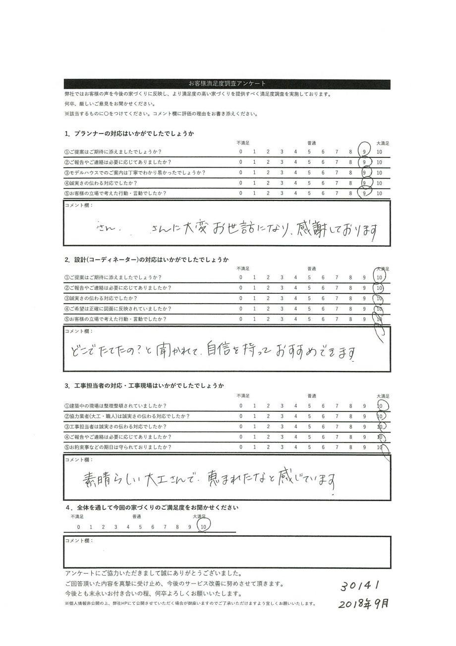 札幌市 Y・K様