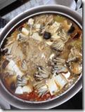 味噌もつ鍋の会