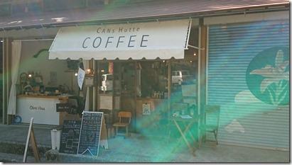 山のコーヒースタンド