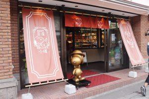 スヌーピー茶屋 小樽