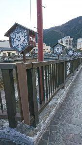 平成最後の冬の旅
