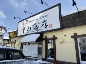 ホッケー大会in北見・苫小牧